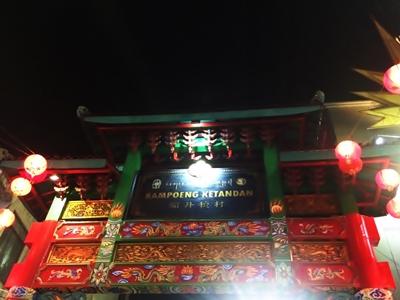 wisata-kampung-china-di-indonesia4